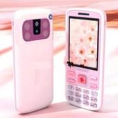 Free 3dmax Model Amagatarai Phones