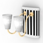 Black And White Wall Lamp