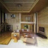 The Hardcover Of High Taste Minimalist Living Room Free 3dmax Model