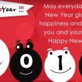 Amazing German New Year Wishes Glückliches Neues Jahr SMS Greetings Happy NEWYEAR Whatsapp Images 1. 1. 2015 Videos January