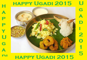 happy ugadi 2015 greeetings pictures sms greetings