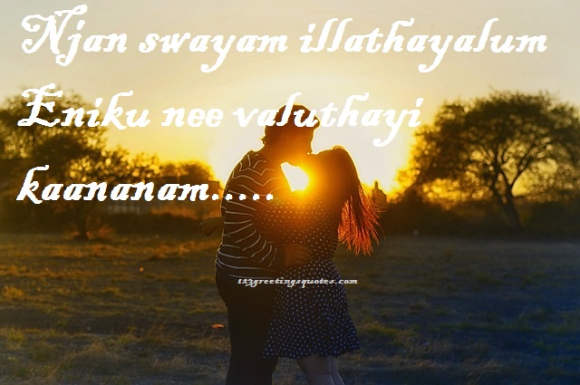 malayalam romantic quotes