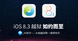 Jailbreak iPhone/iPad/iPod Touch sous iOS 8.3