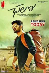 Chalo Hindi Full Movie Download 2018 free in hd dvd
