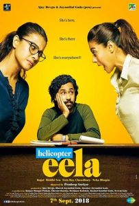 Helicopter Eela Full Movie Download Free For HD Mobiles