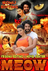 Meow Hindi Dubbed Full Movie Download free HD DVD