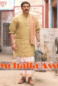 Mohalla Assi Full Movie Download Free 2018 HD DVD