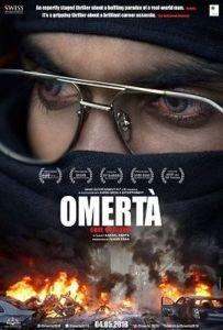 Omerta Full Movie Download Free 2018 in HD DVD