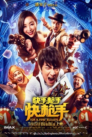 For a Few Bullets Full Movie Download Free 2016 Hindi Dubbed HD