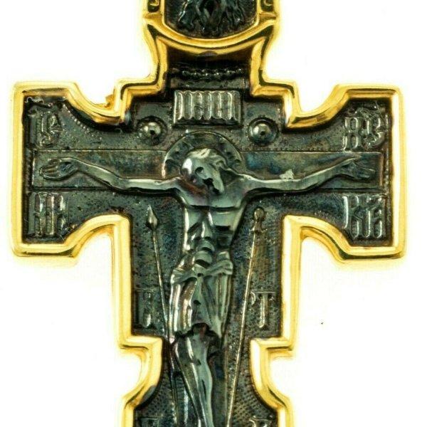 Orthodox Cross Russian Greek Crucifix Silver Gold Plated Precious Prayer