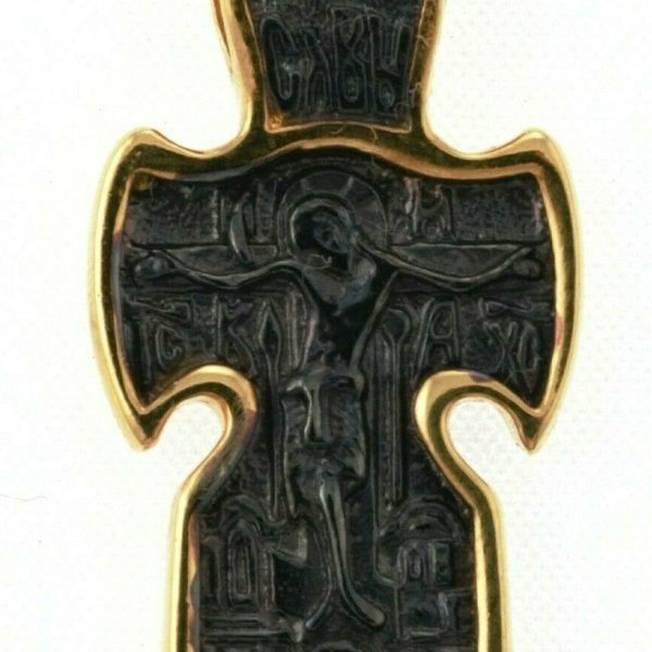 Orthodox Cross Russian Greek Crucifix Silver 925+.999 Gold Precious Prayer 0.94″