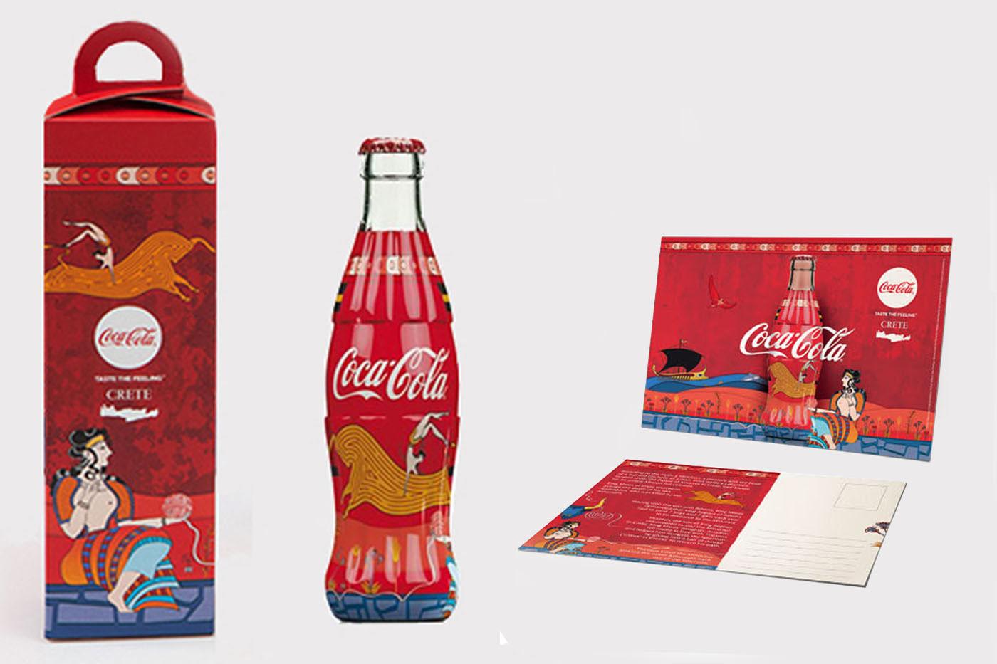 Coca Cola Collectible Minoan Glass Bottle 250ml 8.45oz New + Box + Post Card Rare Crete Greece Anniversary Limited Edition 2017