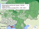 zarplaty_v_trekh_stranakh.titul