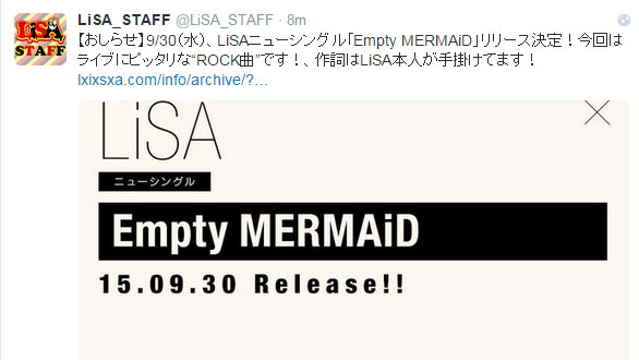 lisa empty mermaid
