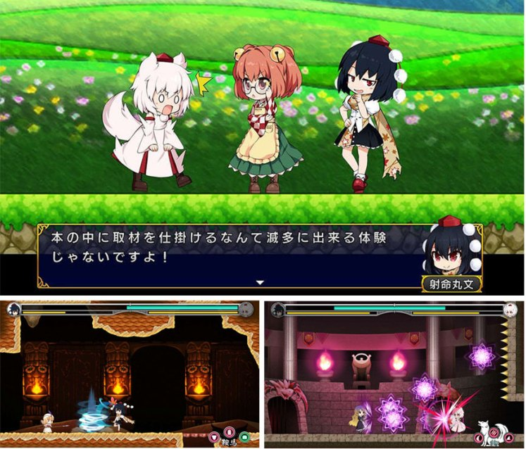 touhou game playstation