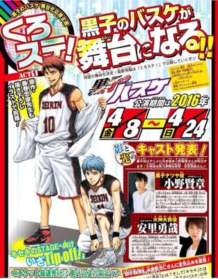 kuroko no basket stage play