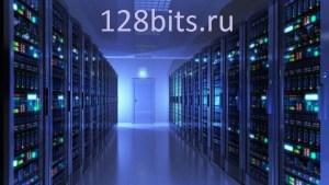 http://128bits.ru/