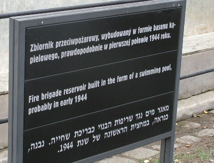 Sign at Auschwitz I swimming pool