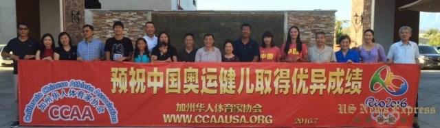 加州华人体育家协会7月24日接待中国女子沙排代表队成员。钱美臻摄