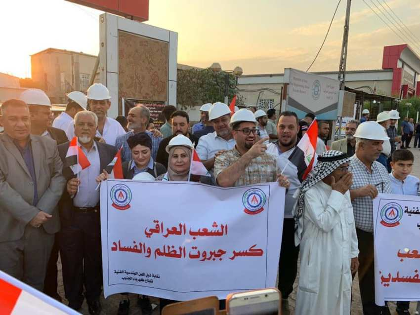 "1572553473 295 Iraqi unions ""We want bread not bullets"""