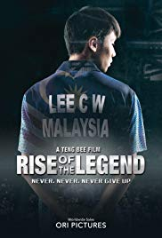 Rise of the Legend (2018)