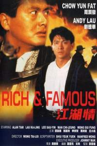 Rich and Famous (1987)