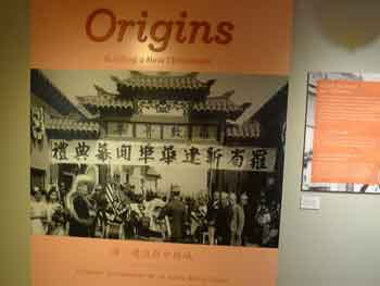 chinese-am-museum-(5)