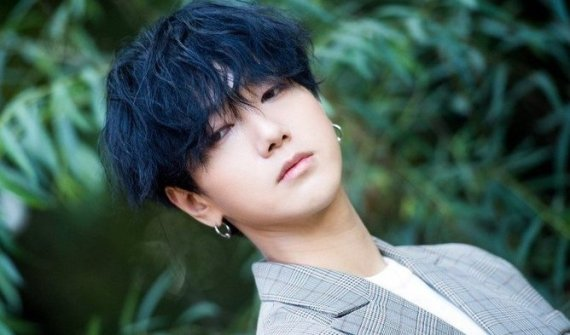 Super Junior Yesung Attacked And Hurt By An Obsessed Fan | KpopStarz