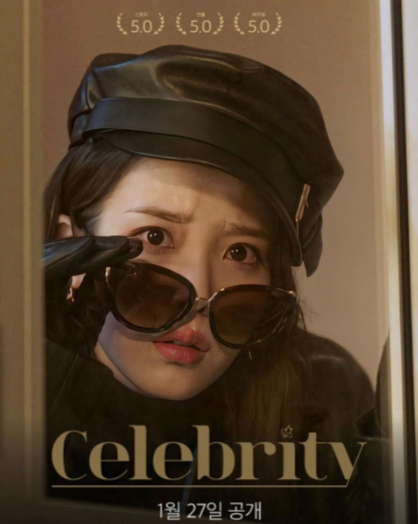 Watch: IU's Teaser for 'Celebrity' MV Surpasses 1 Million Views - KpopHit -  KPOP HIT