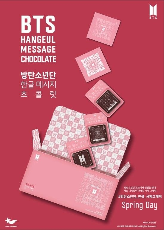 BTS Hangeul Message Chocolate
