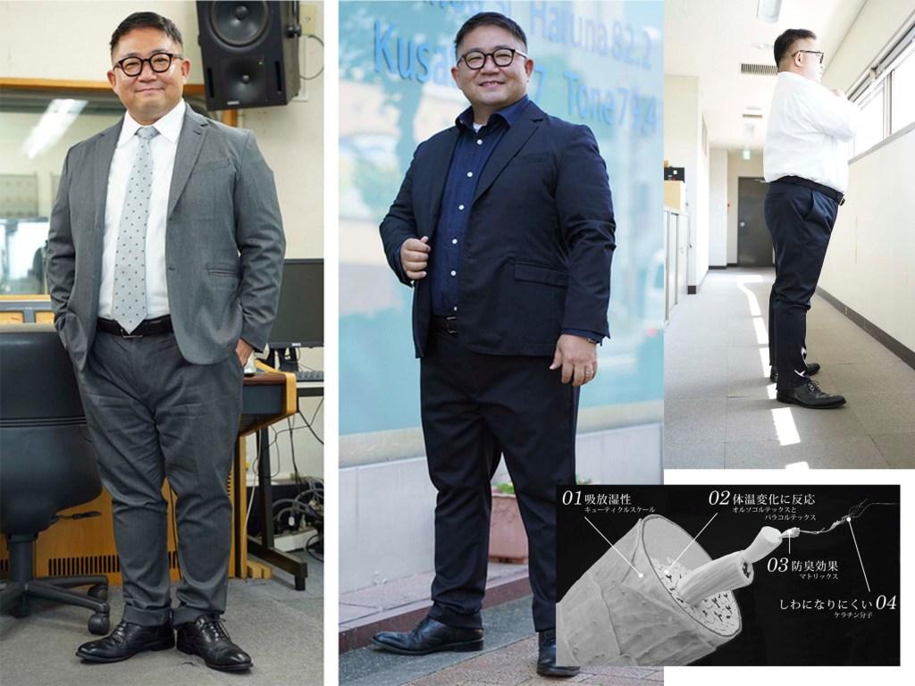 太っている人がカッコよくこだわりのスーツ