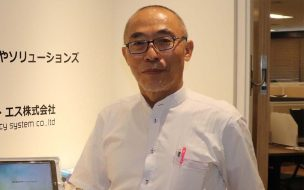 ハヤカワ五味さん、西野博道さん