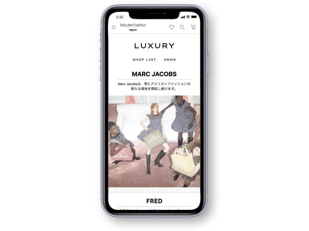 Rakuten Fashion luxury