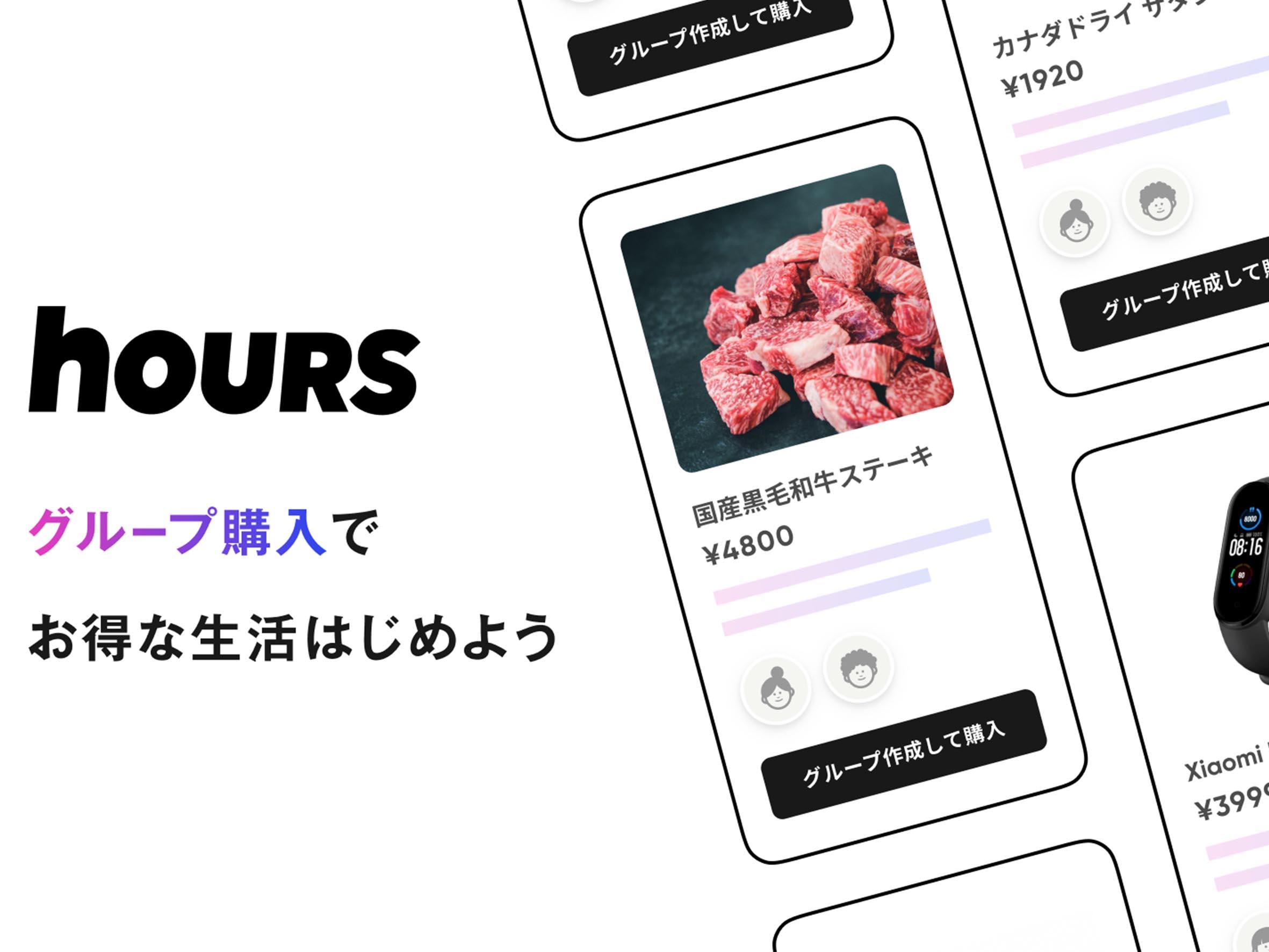 「hours<アワーズ>」newn