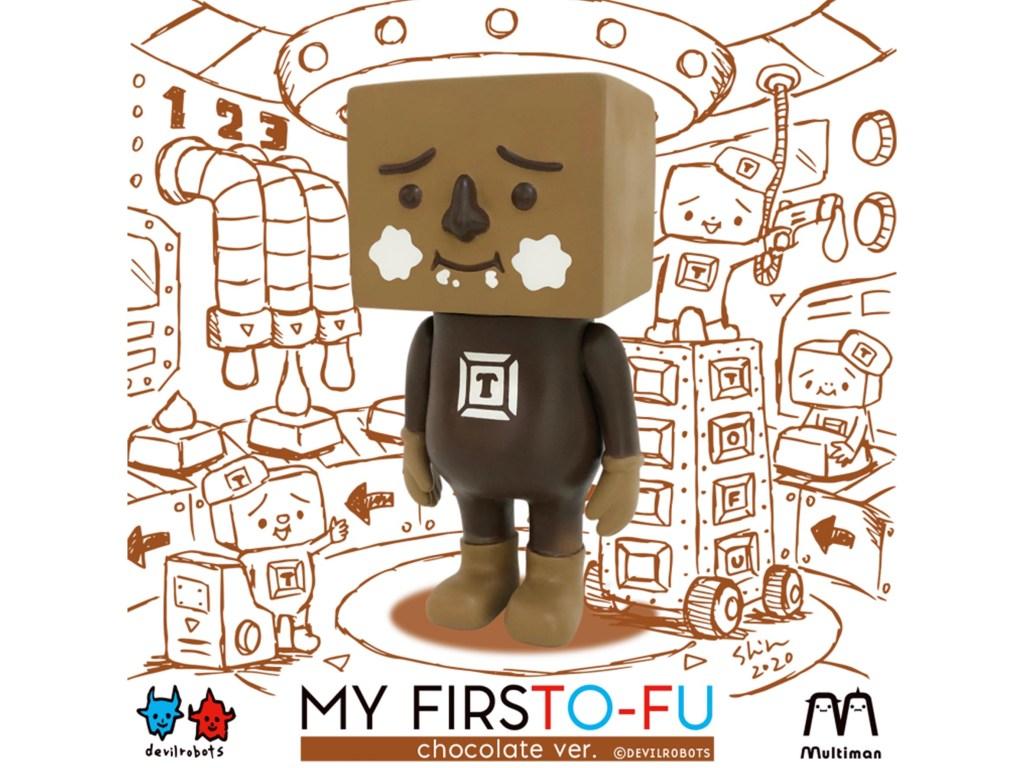 MY FIRSTO-FU