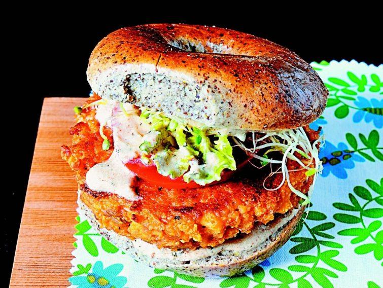 Vegan Trifecta Burger