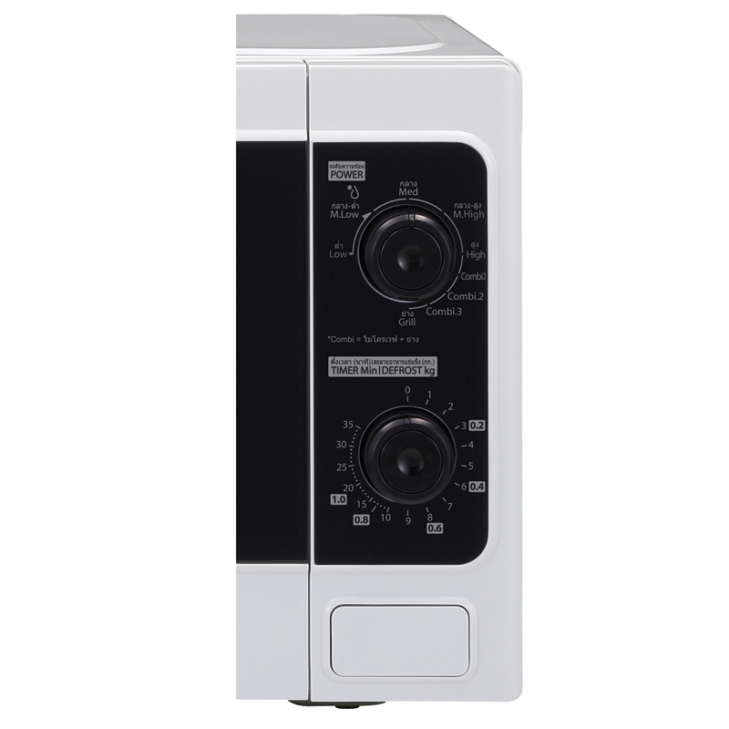 toshiba promo microwave oven er sm20 20l