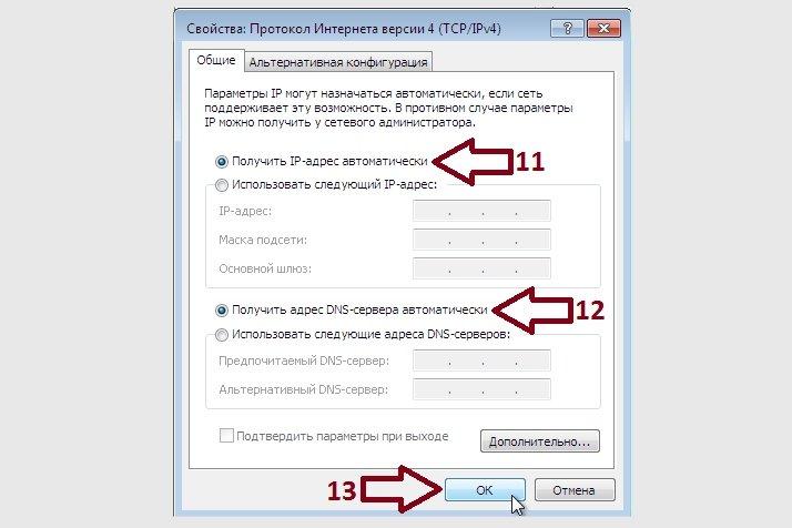 Internetes protokoll tulajdonságai 4. verzió (TCP / IPv4)