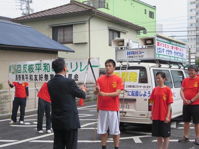平和の火リレー引き継ぎ式、長野市庶務課長にも参加いただきました。