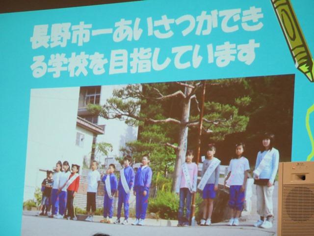 松ヶ丘小学校6年生による活動発表