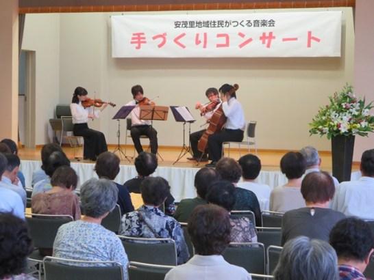 モーツァルトのフルート四重奏第1番第1楽章