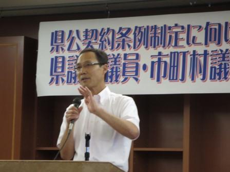 公務労協の花村副事務局長。全農林所属で長野県の出身、古い友人の一人です。久々の再会でした。