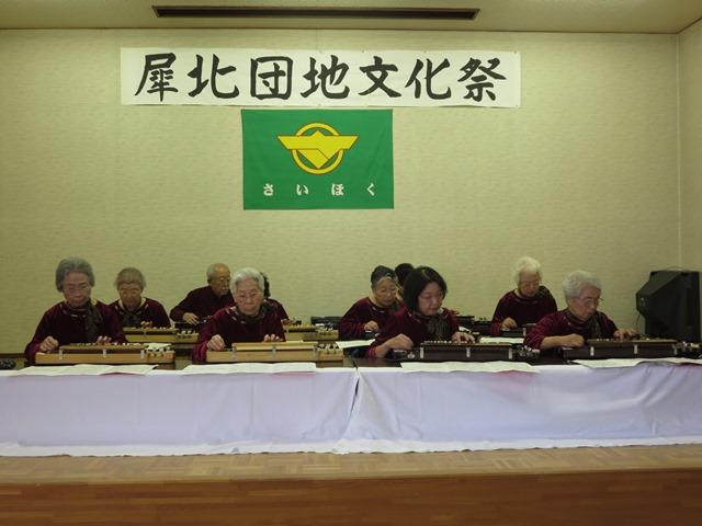 犀北琴友会の大正琴の発表