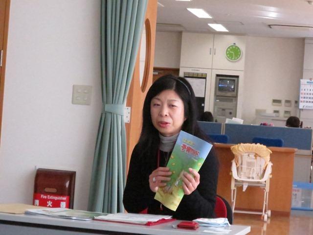 「ぴっぴ」の原田理事長。バイタリティのある女性でした。