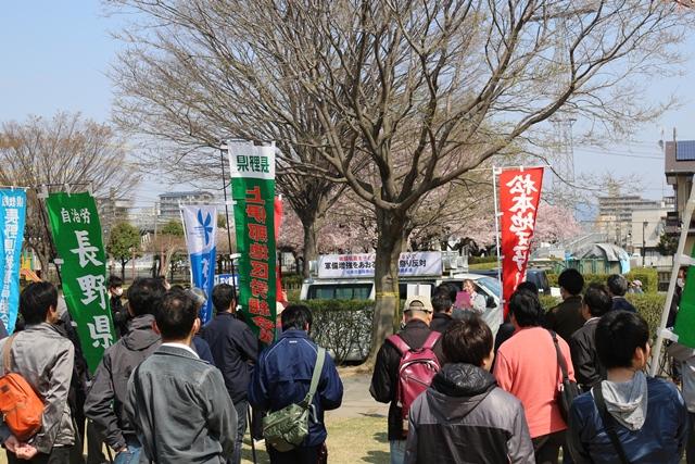 南松本公園で開いた反対集会