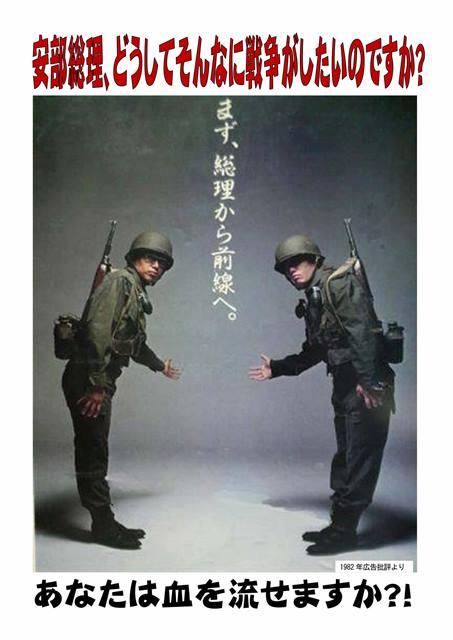 140619集団的自衛権行使反対チラシ_page002