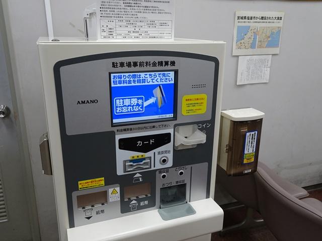 DSC00381