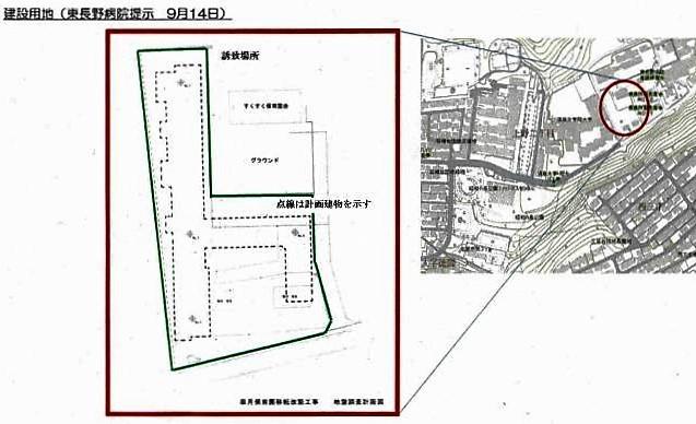 建設予定地(病院からの借地)と園舎の配置構想。市側の資料より