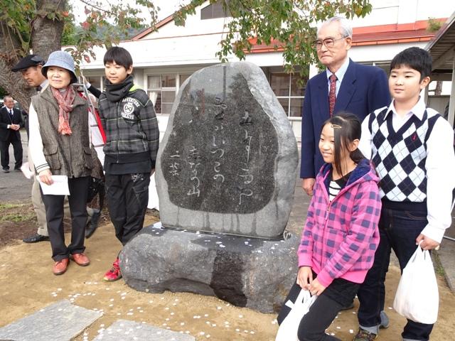 除幕をした松ヶ丘小学校の児童と塚田佐・元市長