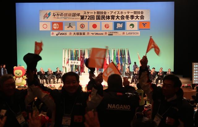 開始式、長野県旗の入場シーンです。